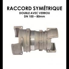 Jonction symétrique double avec verrou DN 100 80 mm-20
