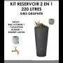 Kit reservoir 2 en 1 VASO 220 litres gris graphite