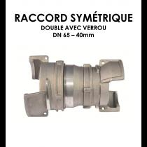 Jonction symétrique double avec verrou DN 65 40 mm-20