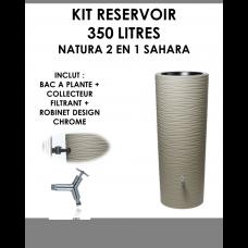 Kit reservoir NATURA 2 en 1 Sahara 350 litres-20