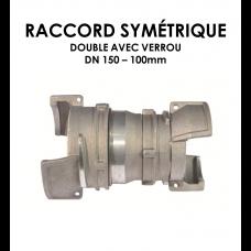 Jonction symétrique double avec verrou DN 150 100 mm-20