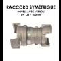 Jonction symétrique double avec verrou DN 125 - 100 mm