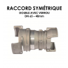 Jonction symétrique double avec verrou DN 65 40 mm-01