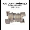 Jonction symétrique double avec verrou DN 80 65 mm-01
