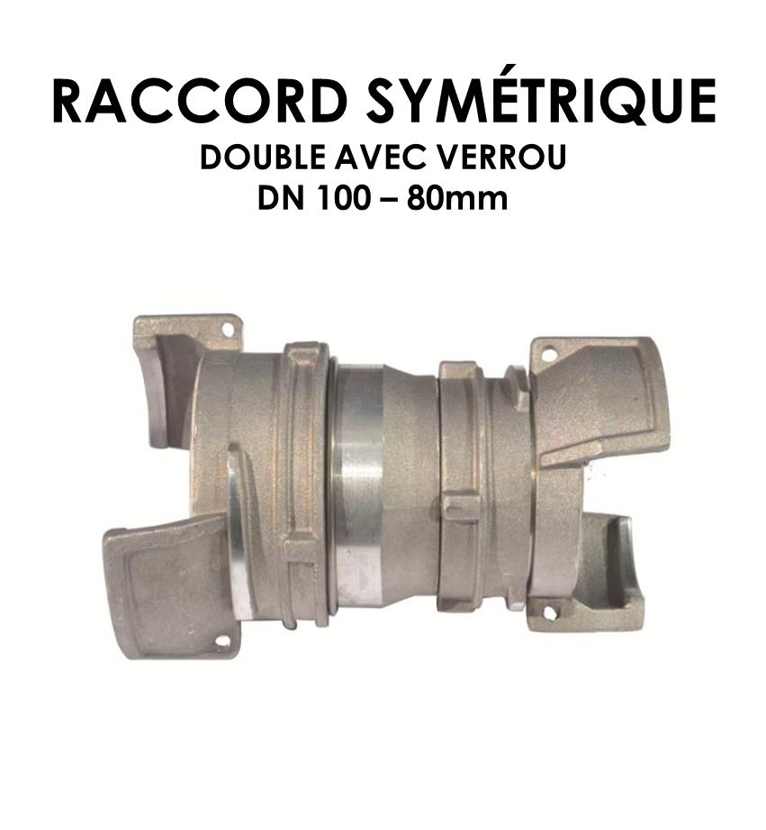 Jonction symétrique double avec verrou DN 100 80 mm-01